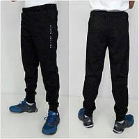 Детские спортивные брюки на мальчика, подростка черные, р.98-128