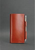 Тревел-кейс кожаный 3.0 Коньяк