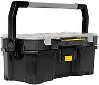 Ящик для инструментов с сьемным органайзерам  67 X 32,3 X 25,1 СМ