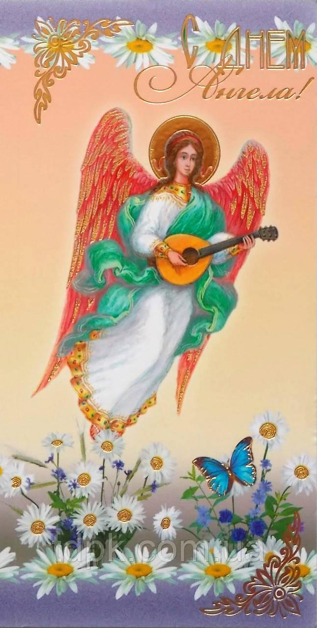 Православная открытка с ангелом