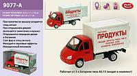 Машина инерционная музыкальная Газель 9077-A Магазин продукты, фото 1