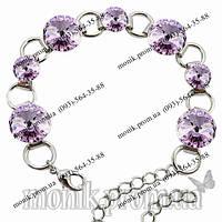 Браслет со светло - фиолетовыми кристаллами Сваровски (Swarovski)