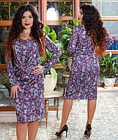 Теплое платье больших размеров 48+ облегающее  с принтом /  2 цвета арт 3517-556