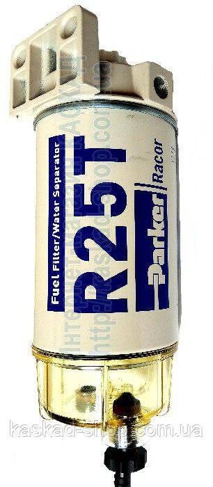 Сепаратор дизельного топлива Parker Racor 245r10MTC
