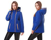Женская демисезонная куртка косуха весна-осень 2018 цвета электрик