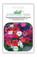 Семена цветов Петуния лимбо F1 смесь 20 шт.
