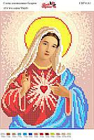 Вышивка бисером СВР 4161 святое сердце Марииформат А4