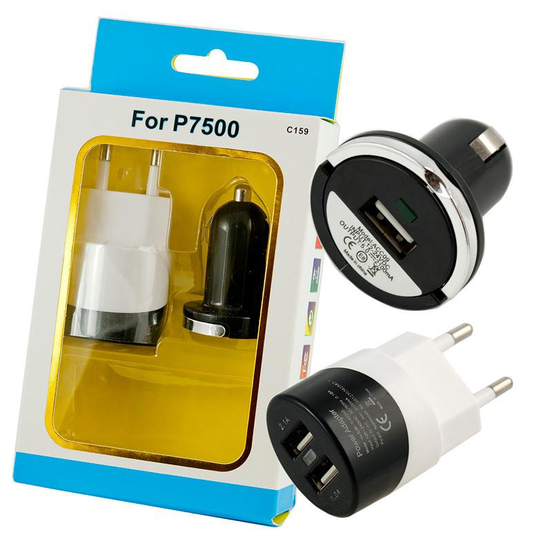 Зарядний для Samsung P7500 4в1