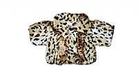 Болеро детское девочковое леопард.