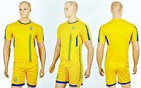 Форма футбольная детская УКРАИНА Чемпионат Мира 2018  (р-р XS-XL, желтый), фото 1