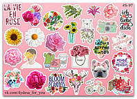 Stickers Pack Flowers, Цветы #97, фото 1