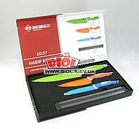 Набор ножей (3шт.) с керамическим покрытием и магнитной планкой в комплекте Besser 10157
