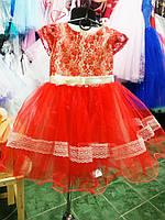 6ffd753d324 Красное бальное платье в Украине. Сравнить цены