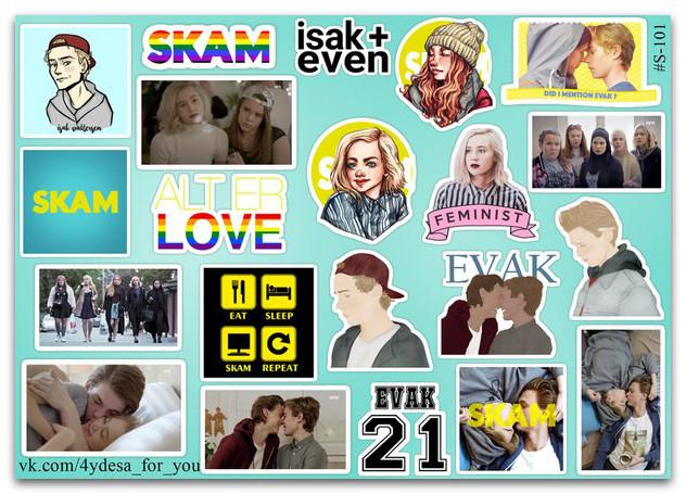 Stickers Pack Skam, Скам #101