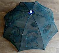 Ятерь рачница раколовка зонтик парашут  ( 6,8,10,12 окон ) Диаметр: 85 см