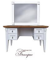 """Столик туалетный с зеркалом """"Беатрис"""""""
