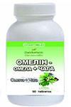 Омелин — Омела+Чага 90таб.Даникафарм