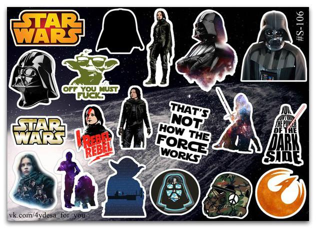 Stickers Pack Star Wars, Звёздные Войны #106