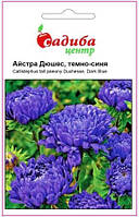 Астра Дюшес темно-синий 0,2 г ТМ Садиба Центр