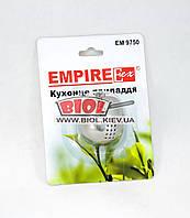 Ситечко для заваривания чая из нержавейки Empire EM-9750