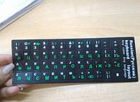 Наклейки буквы на клавиатуру прочные 1.1x1.3 зелеые буквы Качество