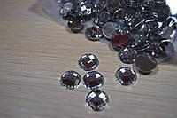 Камень белый с гранями для посадки на клей.14 мм.