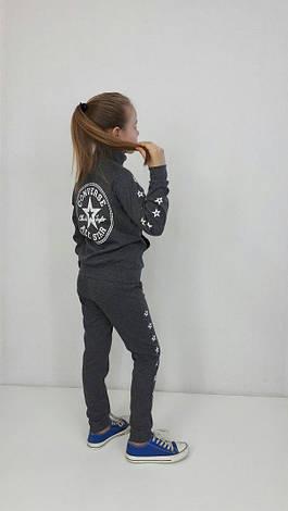 c01912e2f03e Детский спортивный костюм Конверс унисекс, антрацит меланж, р.122,, фото 2