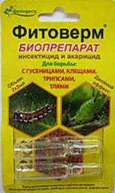 Биоинсектицид  Фитоверм 4 мл