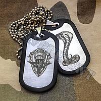 Парные армейские жетоны TR-02. Лазерная гравировка + цепочка  Rothco (США)