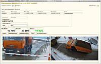Система фотофиксации и видеонаблюдения автомобильные весы, фото 1