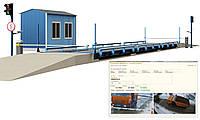 Система фотофиксации и видеонаблюдения на автомобильные весы