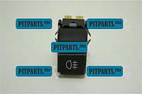 Выключатель противотуманных фар 2103, 2106, 2121, 21214 задние 4 конта ВАЗ-2103 (26.3710-22.240)