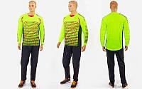 Форма футбольного вратаря  (PL, р-р L-XXXL, салатовый)