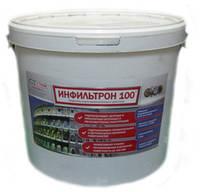 Гидроизоляционная сухая смесь глубокого проникновения ИНФИЛЬТРОН-100 23 кг