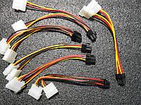 Кабель питания видеокарты ATX 6 pin-2 molex