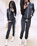 Женский стильный спортивный костюм на молнии: мастерка и штаны (6 цветов), фото 3