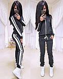 Женский стильный спортивный костюм на молнии: мастерка и штаны (6 цветов), фото 4