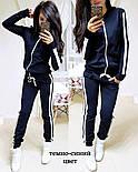 Женский стильный спортивный костюм на молнии: мастерка и штаны (6 цветов), фото 7
