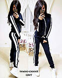 Женский стильный спортивный костюм на молнии: мастерка и штаны (6 цветов), фото 8