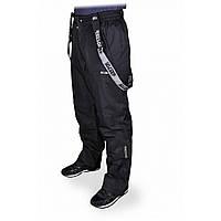 Лыжные брюки Columbia в Украине. Сравнить цены, купить ... 5756f8c9d7f