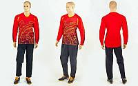 Форма футбольного вратаря  (PL, р-р L-XXXL, красный)