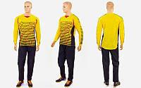 Форма футбольного вратаря (PL, р-р L-XXXL, желтый)