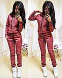 Женский модный теплый костюм на флисе: толстовка на молнии и штаны (5 цветов), фото 4