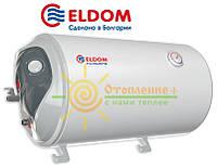 ELDOM Favorite 50 Slim H Электрический водонагреватель горизонтальный