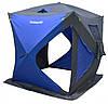 "Палатка зимняя Куб ""Fishing ROI"" (150*150*165см.) grey-blue"