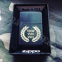Зажигалка Zippo 218 CLASSIC black matte + гравировка на заказ!