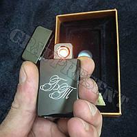 Подарочная USB - зажигалка с гравировкой на заказ.