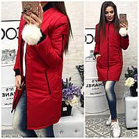 Куртка - пальто женское демисезонное на синтепоне 150