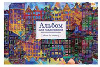 """Альбом для рисования А4 20л/100 """"Watercolor City"""" на спирали гл. ВДЛ+эмбоссинг YES"""