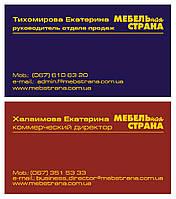 Изготовление визиток шелкографией